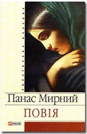 Книги шаталов виктор федорович читать